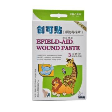 【健保通】欧菲尔迪创可贴带消毒棉片(家庭组合装) 5片装