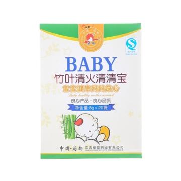 樟都竹叶 清火清清宝颗粒 188g/盒