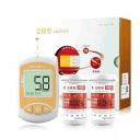 三诺金稳型血糖测试系统 血糖仪+测试条+采血针