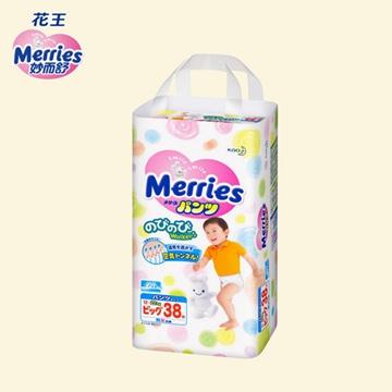 【保税区发货】日本花王 Merries 妙而舒 拉拉裤 特大号XL38片 12-22kg 2包包邮