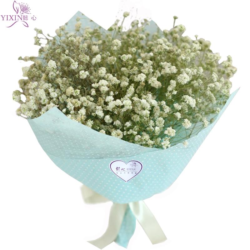 懿心鲜花 白色满天星干花花束 家居摆设插花拍摄道具