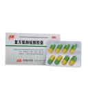 复方氨酚烷胺胶囊 敖东 16粒 发热 头痛 四肢酸痛 鼻塞 咽痛