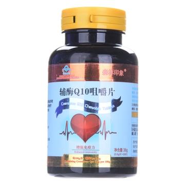【瀚银通、健保通】森林印象辅酶Q10咀嚼片 36g(0.6g*60粒)