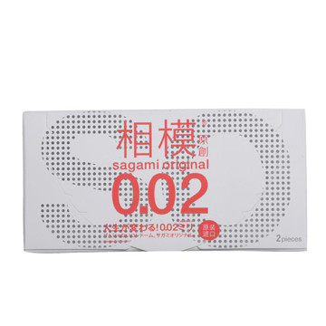 【瀚银通、健保通】日本相模原创0.02聚氨酯避孕套(标准码) 55±2mm*2片