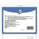 【健保通】千金净雅妇科专用棉巾290超薄量多型 290mm*8片