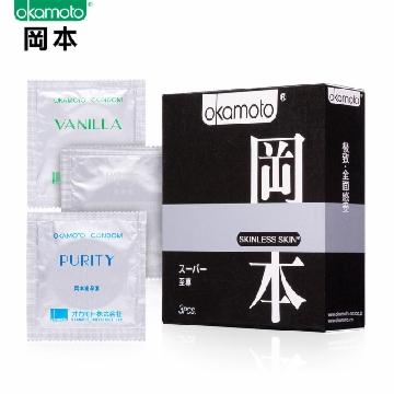 OKAMOTO 冈本至尊避孕套3只 天然胶乳橡胶保险安全套 套套 成人性用品