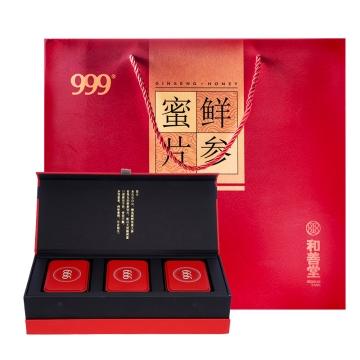 999鲜人参蜜片 50g*3小盒