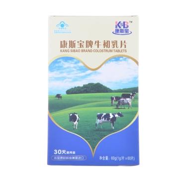 康斯宝牌 牛初乳片 60g(1g*60片)
