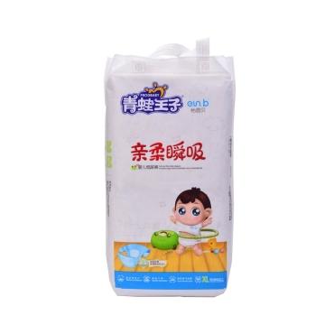 青蛙王子 亲柔瞬吸婴儿纸尿裤XL(48片)轻薄柔软 舒适耐用 防渗漏