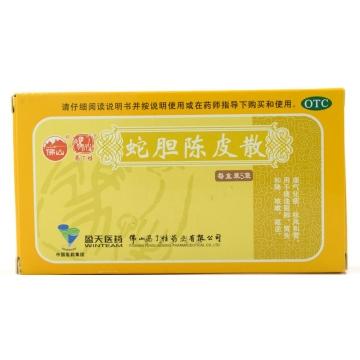 【健保通】明竹欣 蛇胆陈皮散 0.6g*5袋