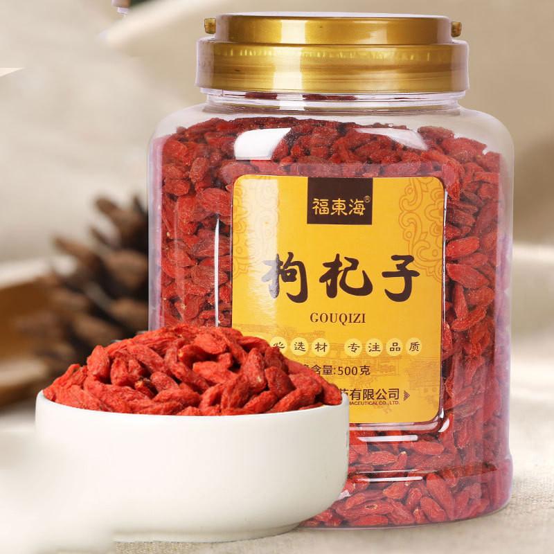 福东海 宁夏枸杞 枸杞子 500g