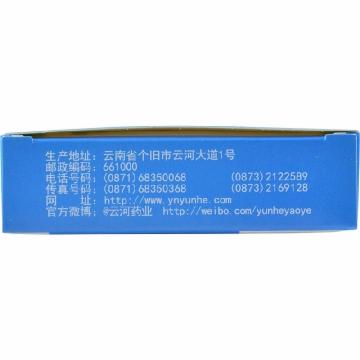 【健保通】滇南本草堂 清肺抑火片 0.6g*12片*3板*1袋