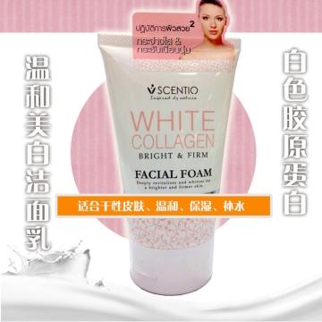 【泰国直供】Beauty Buffet 白色胶原蛋白温和美白洁面乳 100ml