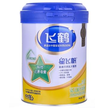 飞鹤 星飞帆幼儿配方奶粉(3段) 700g (奶粉不能替代母乳喂养)