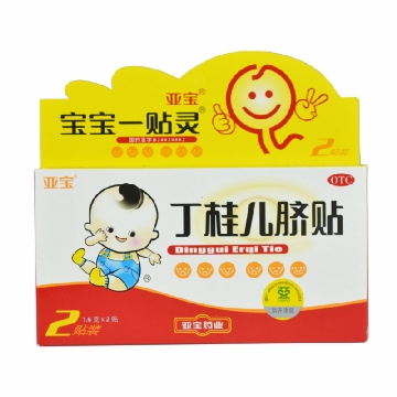 【健保通】亚宝 丁桂儿脐贴 宝宝一贴灵 1.6g*2贴