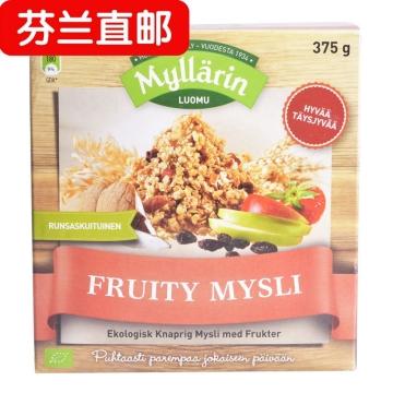 【芬兰直邮】芬兰米勒水果麦片 375g 无防腐剂 添加多种水果 营养均衡