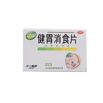 江中 健胃消食片 0.5g*12片*6板