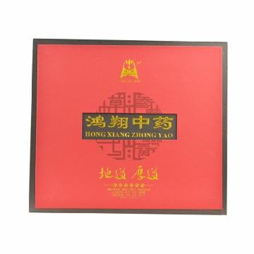 【健保通】鸿翔 三七 40头双格礼盒500g(2盒) 云南