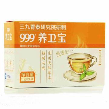 999养卫宝黄精大麦固体饮料 10g*9袋