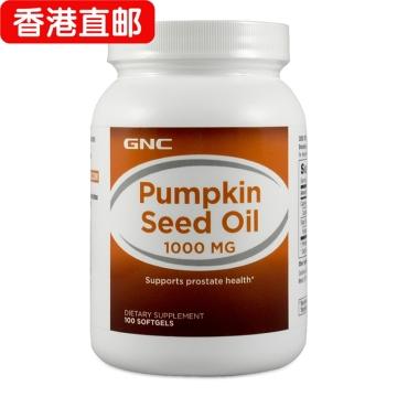 【香港直邮】GNC/美国健安喜 南瓜子油软胶囊1000mg*100粒*3瓶