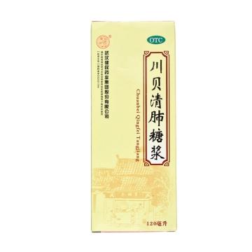 健民 川贝清肺糖浆 120ml*1瓶