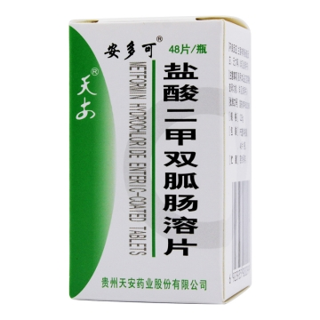 天安 盐酸二甲双胍肠溶片 0.25g*48片*1瓶