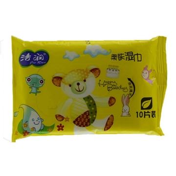 洁润柔肤湿巾_10片 纯水不含酒精 天然温和 独立包装 方便携带