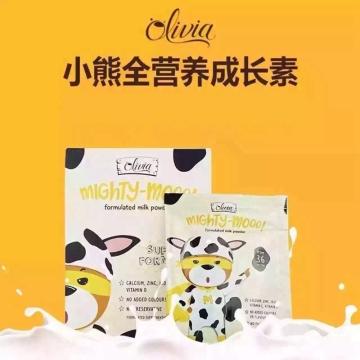 【澳洲直邮】Olivia小熊全营养成长奶粉长高素含12包 480g 包邮