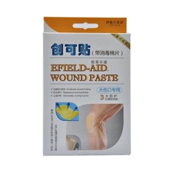 【瀚银通、健保通】欧菲尔迪创可贴带消毒棉片(大伤口专用) 3片装
