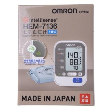 欧姆龙电子血压计(上臂式) HEM-7136