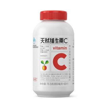 【瀚銀通、健保通】養生堂牌天然維生素C咀嚼片 850mg*90片