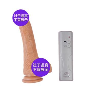 PE-迪凯特 尚多钢炮 8频震动 纯硅胶高仿真阳具超逼真 女性自慰 强力吸盘 强烈刺激