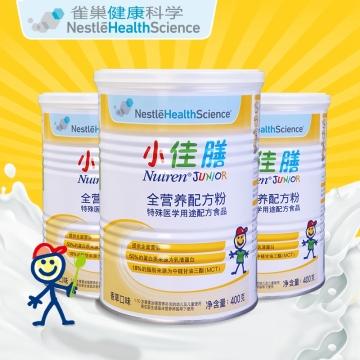 雀巢 儿童佳膳全营养配方粉 400g 适合1-10岁长不高的宝宝
