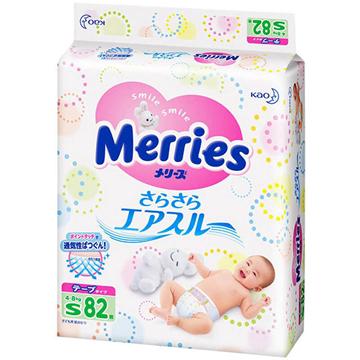 日本Merries花王新生儿纸尿裤S82*2
