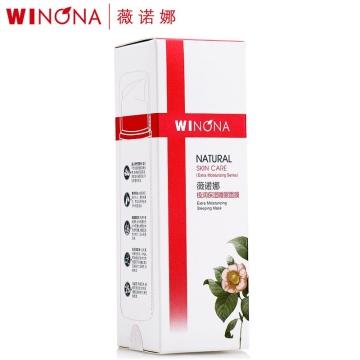 薇诺娜极润保湿睡眠面膜_100g*1瓶 深层滋润 舒缓肌肤 补水保湿
