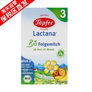 【保税区直发】Topfer/特福芬 有机奶粉3段 600g*2 包邮