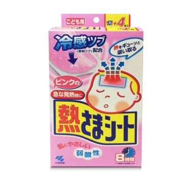 日本小林制药儿童退热贴(粉色)12+4枚  *2盒