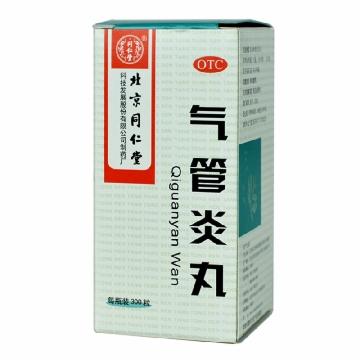 【健保通】同仁堂 气管炎丸 水丸 300粒*1瓶