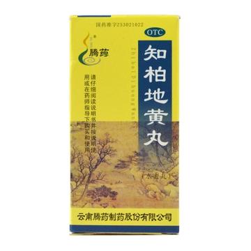 腾药 知柏地黄丸 水蜜丸 60g*1瓶