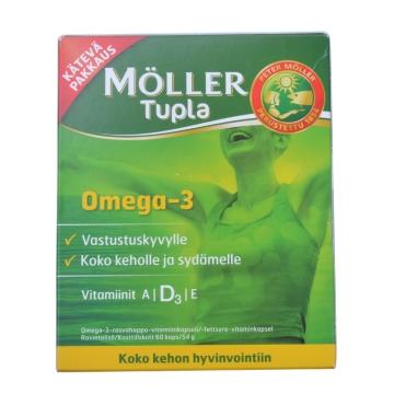 【芬兰直邮】 挪威深海鳕鱼油+D3  90g 增强记忆力和免疫力 防止贫血
