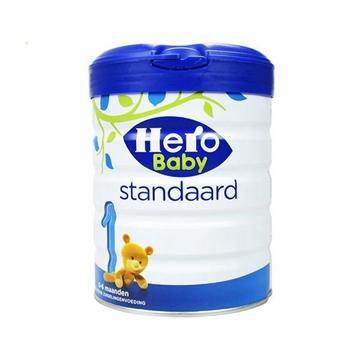 【保税区发货】荷兰美素白金版1段奶粉800g 2罐包邮
