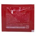 MensMax play lotion 标准中粘润滑油 7ml