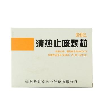片仔癀 清热止咳颗粒 12g*3袋