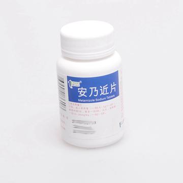 振华制药 安乃近片 0.5g*100片