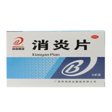 【瀚银通、健保通】邦琪集团 消炎片 30片