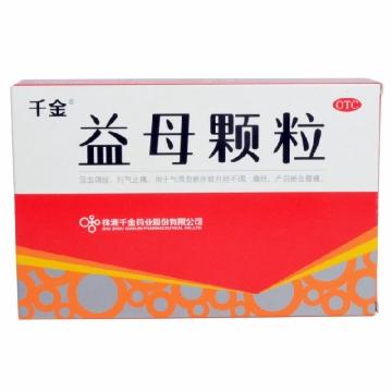 【瀚银通、健保通】千金 益母颗粒 14g*10袋