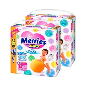 日本Merries花王拉拉裤M74(6-11kg)3包