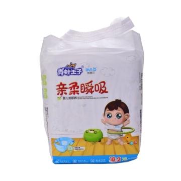 青蛙王子 亲柔瞬吸婴儿纸尿裤XL(18+2片)轻薄柔软 舒适耐用 防渗漏