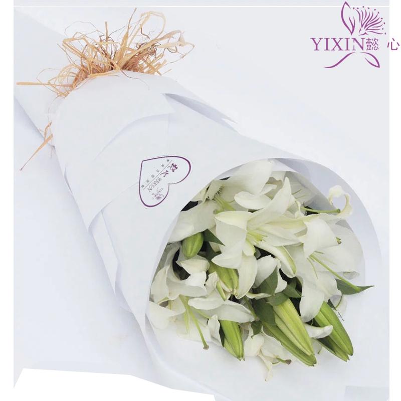 懿心鲜花 1白黄百合鲜花礼盒家庭商务鲜花瓶插花百合花束全国顺丰包邮
